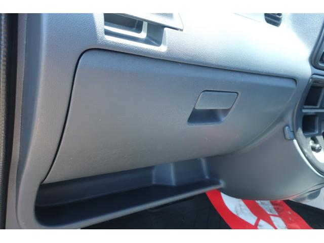 スペシャルクリーン パートタイム4WD 全塗装 社外14インチアルミ NANKANG M/Tタイヤ パワステ エアコン エアバッグ 集中ドアロック ドアバイザー ヘッドライトレベライザー 消火器 純正タイヤ4本付(44枚目)