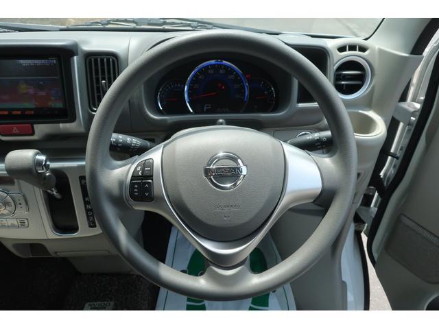 G ターボ 4WD 純正ナビ フルセグ バックカメラ ドラレコ 両側パワースライドドア オートステップ シートヒーター キセノンヘッドランプ ETC オートライト インテリジェントエマージェンシーブレーキ(21枚目)