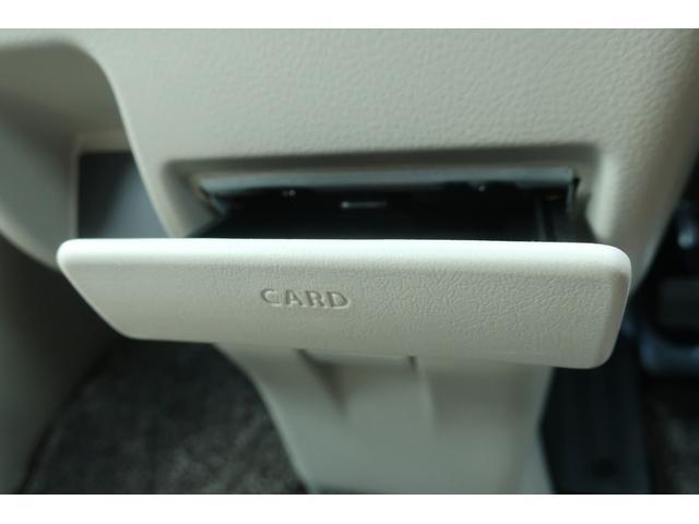 G ターボ 4WD 純正ナビ フルセグ バックカメラ ドラレコ 両側パワースライドドア オートステップ シートヒーター キセノンヘッドランプ ETC オートライト インテリジェントエマージェンシーブレーキ(25枚目)