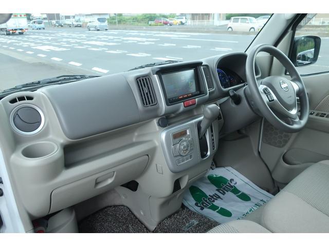 G ターボ 4WD 純正ナビ フルセグ バックカメラ ドラレコ 両側パワースライドドア オートステップ シートヒーター キセノンヘッドランプ ETC オートライト インテリジェントエマージェンシーブレーキ(38枚目)