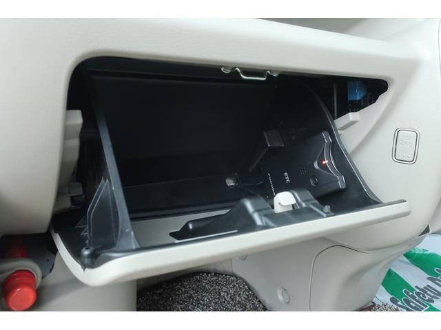 G ターボ 4WD 純正ナビ フルセグ バックカメラ ドラレコ 両側パワースライドドア オートステップ シートヒーター キセノンヘッドランプ ETC オートライト インテリジェントエマージェンシーブレーキ(48枚目)