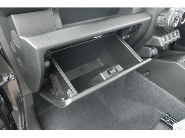 XC 4WD リフトアップ 新品16インチアルミ 新品オープンカントリーRTタイヤ 届出済未使用車 LEDライト レーンアシスト ダウンヒルアシスト クルーズコントロール シートヒーター オーディオレス(71枚目)