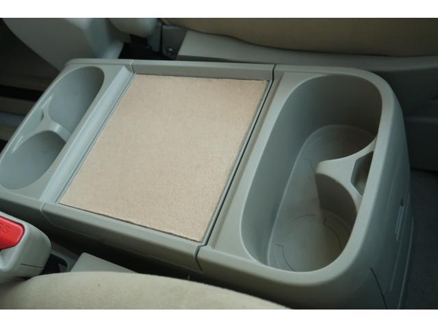 G プレミアム 4WD 社外16INアルミ BFグッドリッチ 純正大型フォグランプ ロックフォードサウンドシステム HDDナビ ETC HIDヘッドライト クルーズコントロール 両側電動スライドドア パワーバックドア(47枚目)