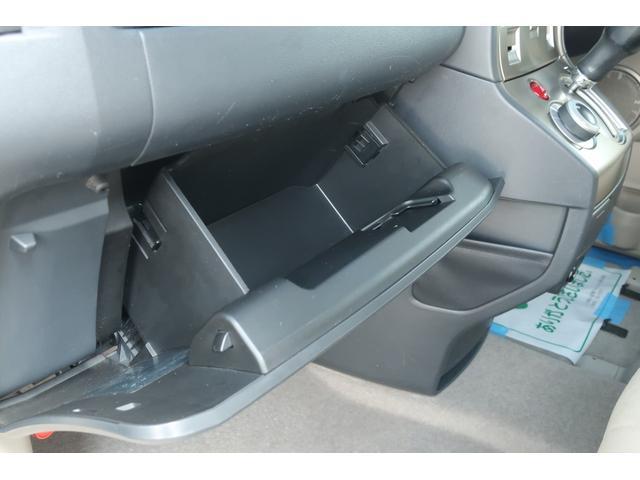 G プレミアム 4WD 社外16INアルミ BFグッドリッチ 純正大型フォグランプ ロックフォードサウンドシステム HDDナビ ETC HIDヘッドライト クルーズコントロール 両側電動スライドドア パワーバックドア(56枚目)