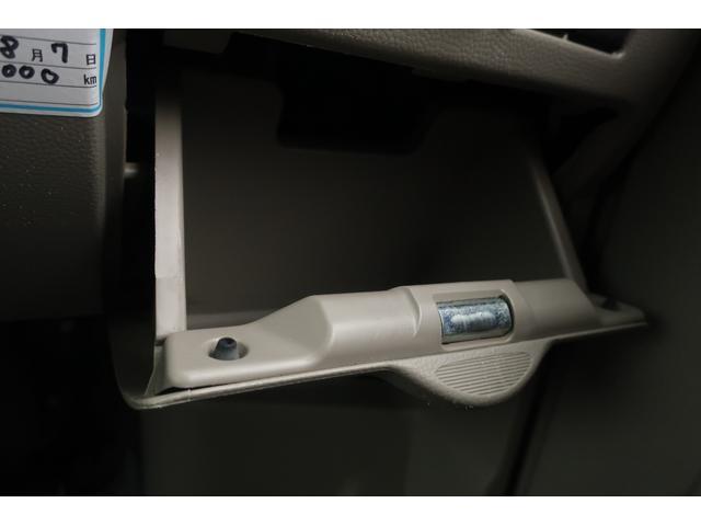 ジョインターボ 4WD 社外HDDナビ 地デジ ETC 社外14インチアルミホイール 新品MUDSTAR A/Tタイヤ クラッツィオシートカバー 両側スライドドア キーレス ヘッドライトレベライザー 純正ゴムマット(18枚目)