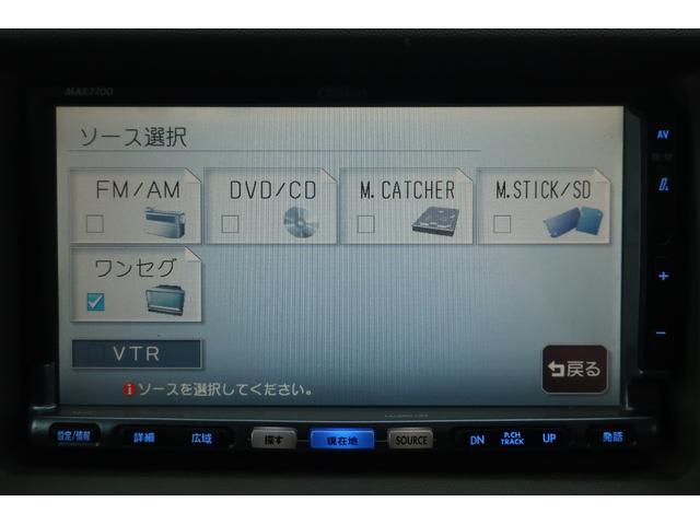 ジョインターボ 4WD 社外HDDナビ 地デジ ETC 社外14インチアルミホイール 新品MUDSTAR A/Tタイヤ クラッツィオシートカバー 両側スライドドア キーレス ヘッドライトレベライザー 純正ゴムマット(28枚目)