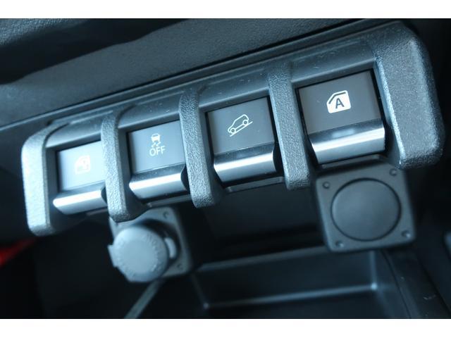 XC 4WD DAMD littleDエアロKIT リフトアップ 新品16インチ 新品ジオランダー レーンアシスト ダウンヒルアシスト LEDライト シートヒーター クルーズコントロール届出済未使用車(34枚目)
