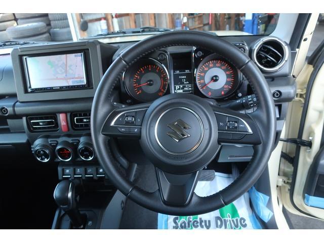 JC 4WD 新品Extreme16インチ TOYOオープンカントリーMTタイヤ KENWOODナビ ETC バックカメラ レーンアシスト ダウンヒルアシスト LEDヘッドライト クルーズコントロール(9枚目)