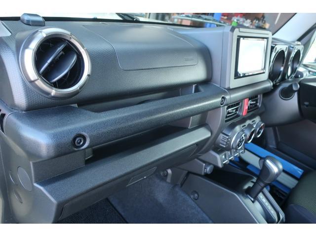 JC 4WD 新品Extreme16インチ TOYOオープンカントリーMTタイヤ KENWOODナビ ETC バックカメラ レーンアシスト ダウンヒルアシスト LEDヘッドライト クルーズコントロール(44枚目)