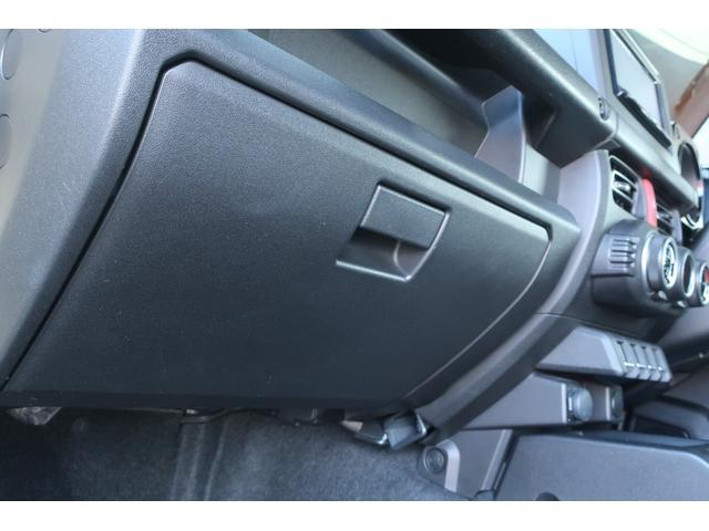 JC 4WD 新品Extreme16インチ TOYOオープンカントリーMTタイヤ KENWOODナビ ETC バックカメラ レーンアシスト ダウンヒルアシスト LEDヘッドライト クルーズコントロール(47枚目)