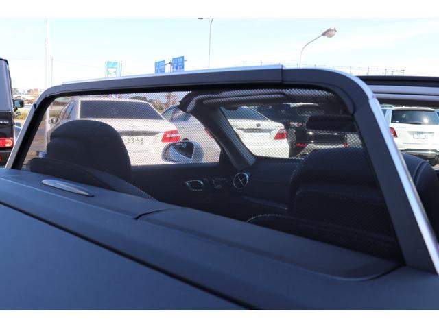 メルセデス・ベンツ M・ベンツ SL350ブルーEF マジックスカイルーフ レダセフPKG
