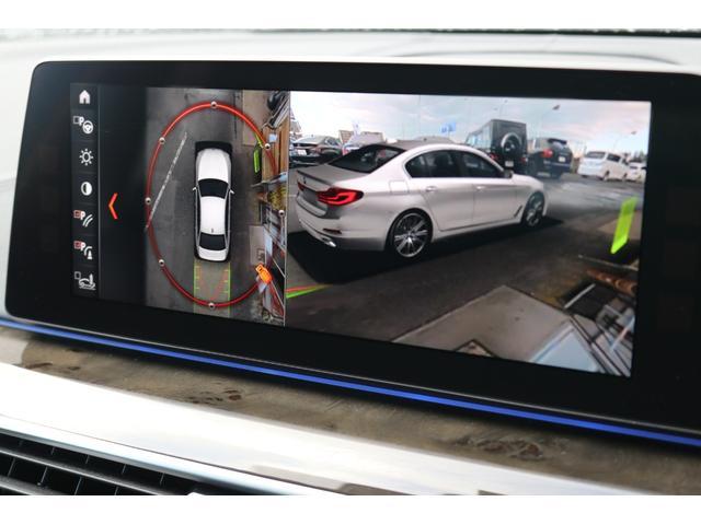 車両周辺を3Dで表示しながら、確認したいアングルのクルマ周辺の状況を表示可能!これにより、駐車時や見通しの悪い路地、駐車場の出口などでの視認性を高め、ドライバーはより安全かつ快適!!