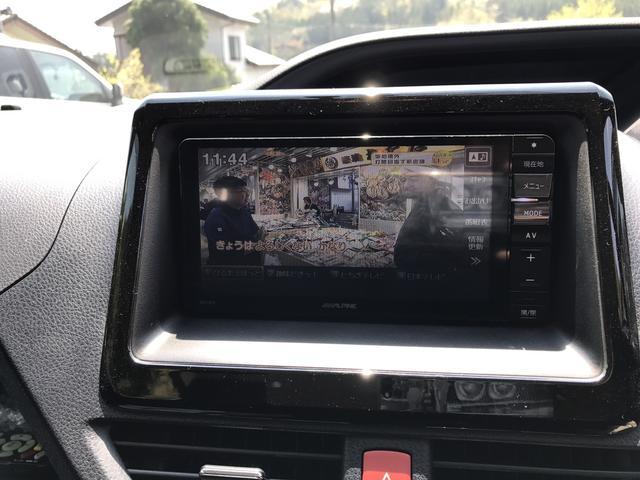 「トヨタ」「ヴォクシー」「ミニバン・ワンボックス」「栃木県」の中古車15