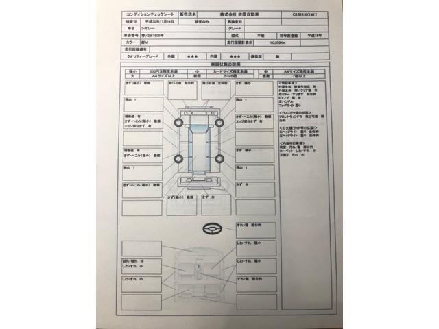 「シボレー」「シボレー」「SUV・クロカン」「栃木県」の中古車21