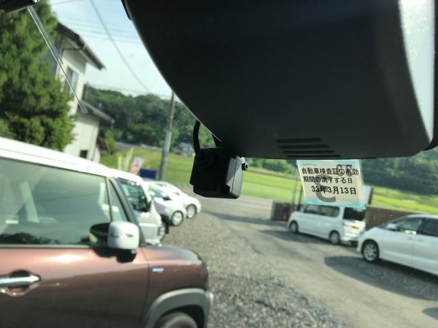 「トヨタ」「タンク」「ミニバン・ワンボックス」「栃木県」の中古車14