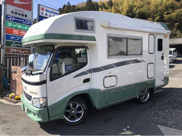 「トヨタ」「カムロード」「トラック」「栃木県」の中古車5