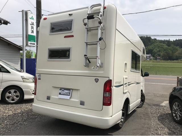 「トヨタ」「ハイエース」「ミニバン・ワンボックス」「栃木県」の中古車4