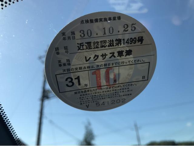 「レクサス」「RX」「SUV・クロカン」「栃木県」の中古車33