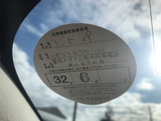 「トヨタ」「プリウス」「セダン」「栃木県」の中古車12