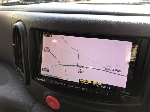 「日産」「キューブ」「ミニバン・ワンボックス」「栃木県」の中古車15