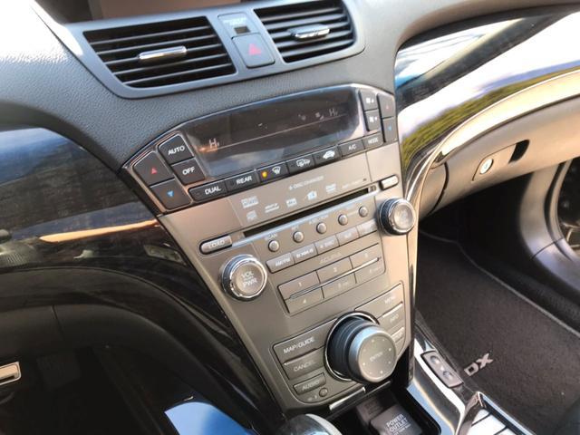 「その他」「MDX」「SUV・クロカン」「栃木県」の中古車24