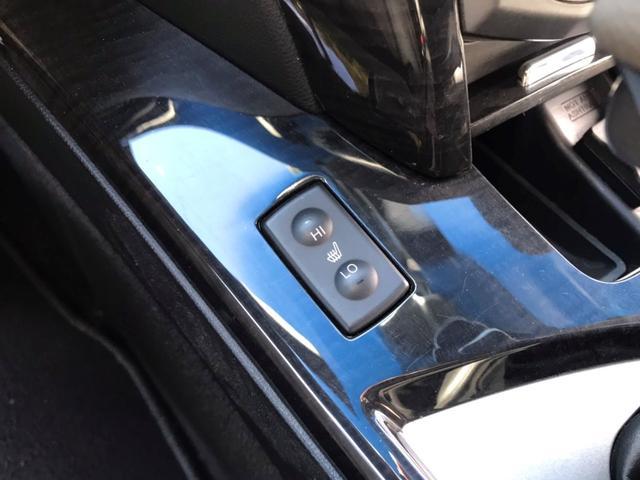 「その他」「MDX」「SUV・クロカン」「栃木県」の中古車26