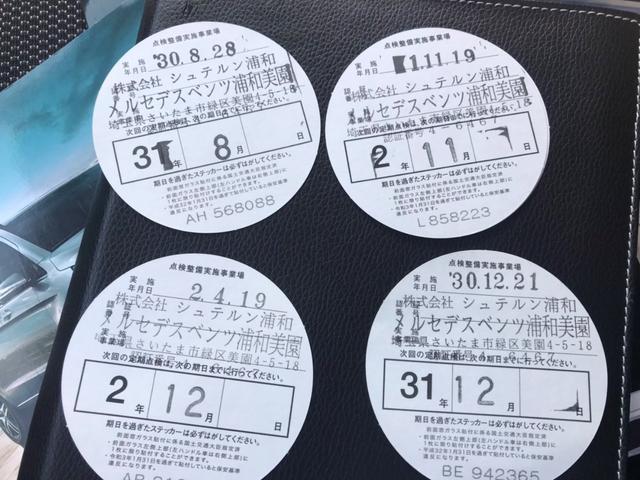 「メルセデスベンツ」「Vクラス」「ミニバン・ワンボックス」「栃木県」の中古車26