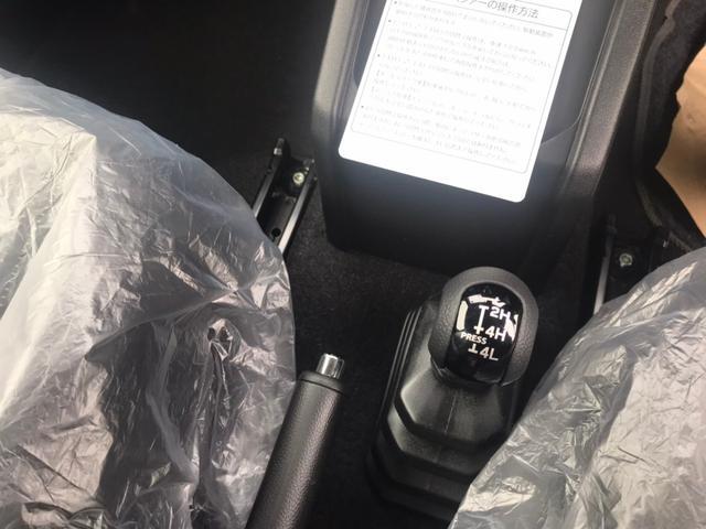 「スズキ」「ジムニー」「コンパクトカー」「栃木県」の中古車18