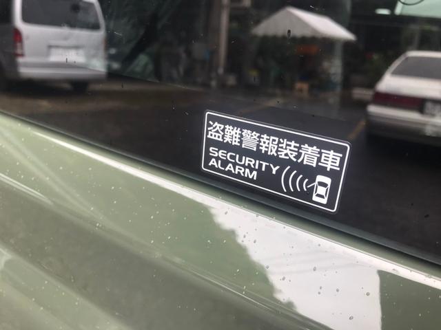 「スズキ」「ジムニー」「コンパクトカー」「栃木県」の中古車21