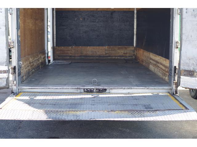 「日産」「アトラストラック」「トラック」「群馬県」の中古車32