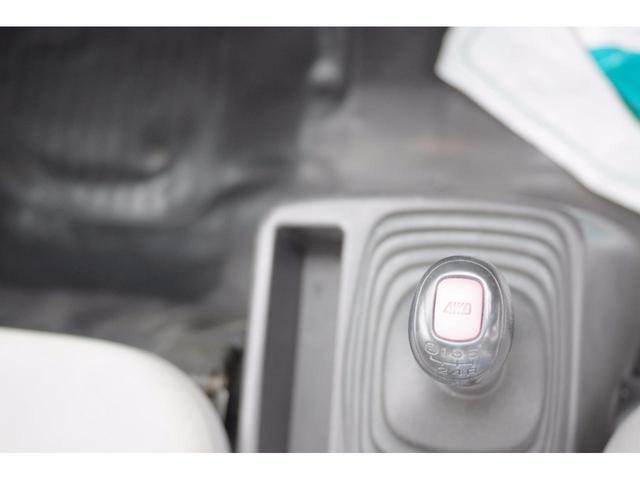 スバル サンバートラック 3転ダンプ 4WD エアコンパワステ