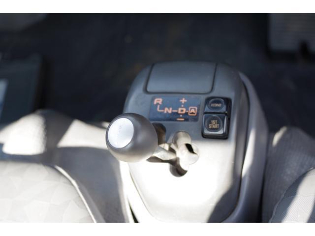 日産 アトラストラック 屈伸式高所作業車 タダノAT-195CG