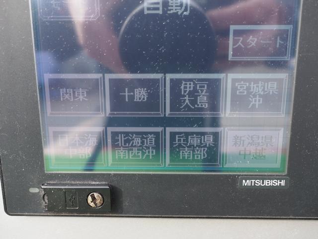 三菱ふそう キャンター 地震体験車 起震車 ロング ターボ