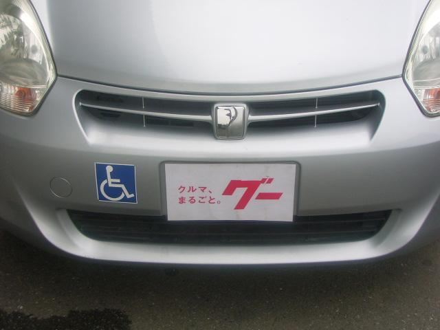 G 福祉車両 ウェルキャブ 全自動助手席リフトアップシート(4枚目)