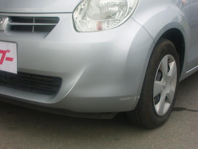 G 福祉車両 ウェルキャブ 全自動助手席リフトアップシート(5枚目)