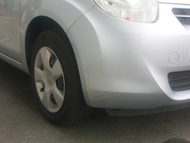 G 福祉車両 ウェルキャブ 全自動助手席リフトアップシート(6枚目)