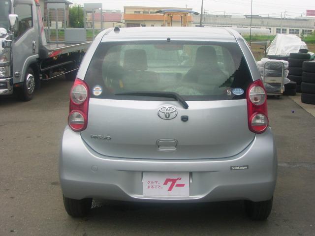G 福祉車両 ウェルキャブ 全自動助手席リフトアップシート(13枚目)