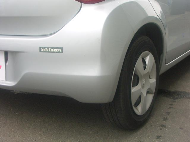 G 福祉車両 ウェルキャブ 全自動助手席リフトアップシート(16枚目)