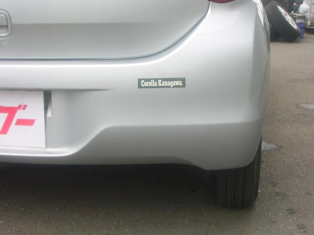 G 福祉車両 ウェルキャブ 全自動助手席リフトアップシート(20枚目)