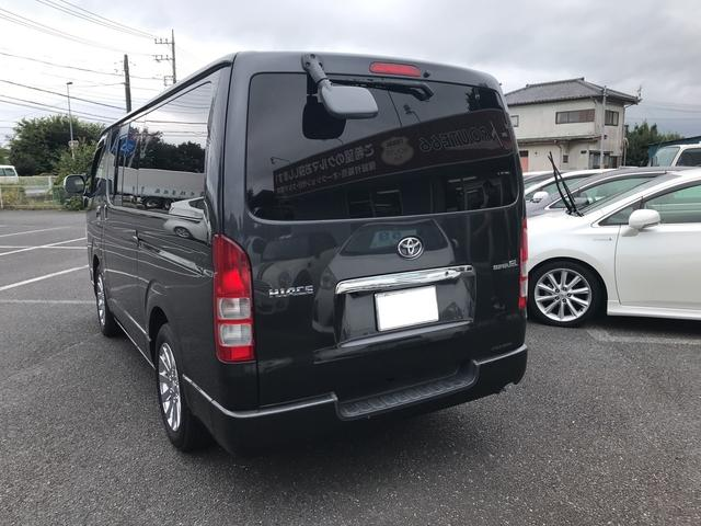 「トヨタ」「ハイエースバン」「その他」「茨城県」の中古車5