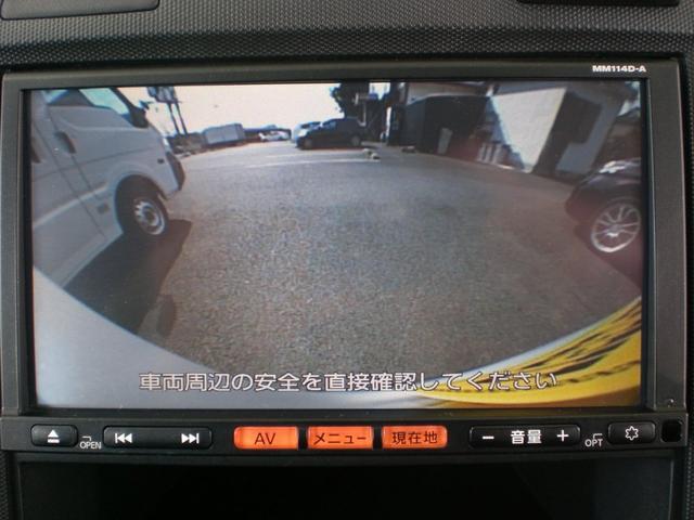 「日産」「AD-MAXバン」「ステーションワゴン」「茨城県」の中古車22