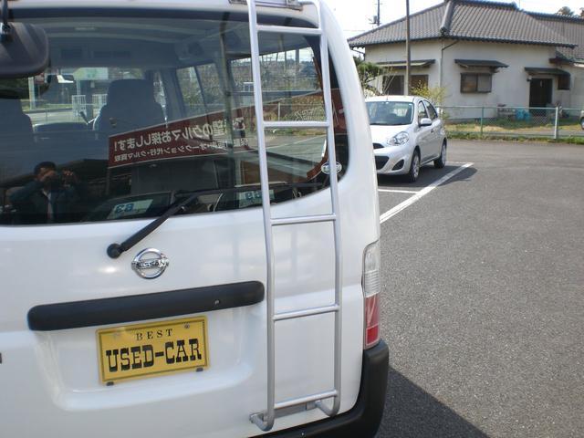 「日産」「キャラバン」「その他」「茨城県」の中古車16