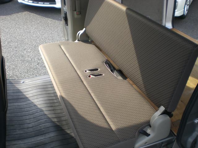 「日産」「NV100クリッパー」「軽自動車」「茨城県」の中古車23