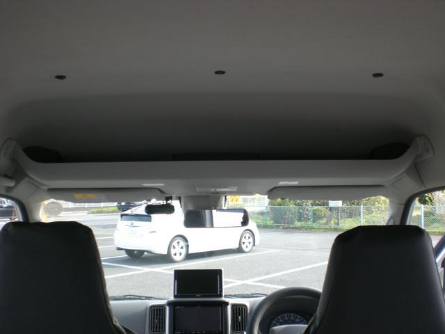 「日産」「NV100クリッパー」「軽自動車」「茨城県」の中古車26