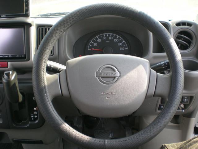 「日産」「NV100クリッパー」「軽自動車」「茨城県」の中古車29