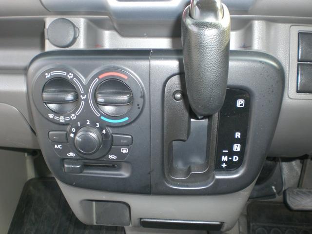 「日産」「NV100クリッパー」「軽自動車」「茨城県」の中古車32