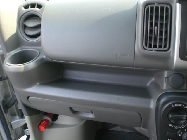 「日産」「NV100クリッパー」「軽自動車」「茨城県」の中古車39