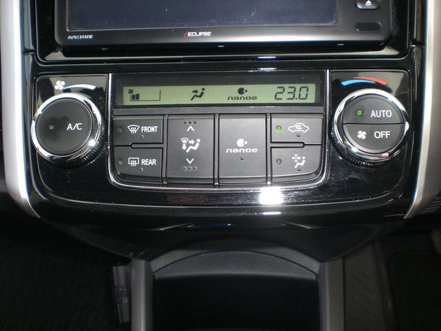 「トヨタ」「カローラフィールダー」「ステーションワゴン」「茨城県」の中古車32