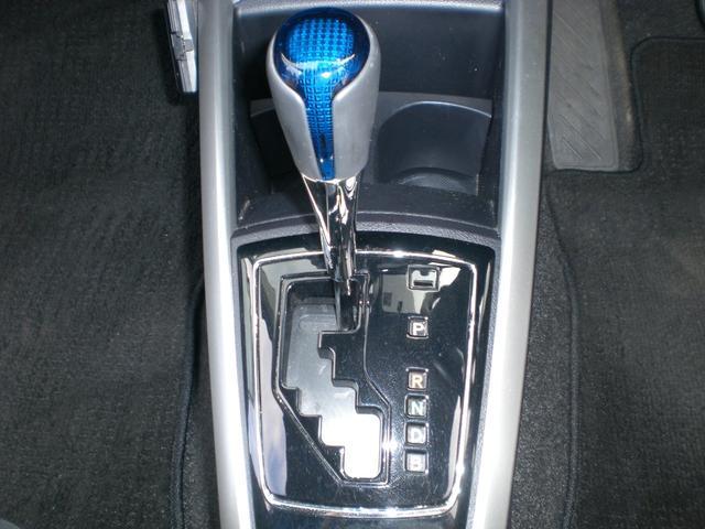 「トヨタ」「カローラフィールダー」「ステーションワゴン」「茨城県」の中古車33