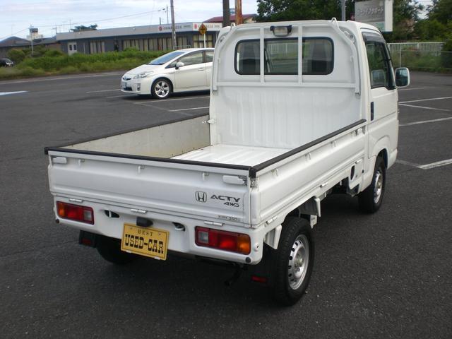 「ホンダ」「アクティトラック」「トラック」「茨城県」の中古車5